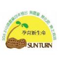 上騰有機生技logo