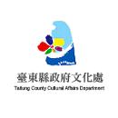 台東文化處_Logo